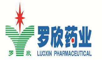 罗欣药业股份有限公司